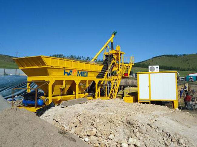 Mini Batching Plant : Yhzs mini concrete mixing plant haomei