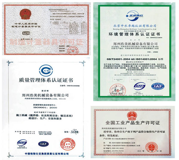 YHZS25 ready-mixed mobile concrete batching plant company certificates